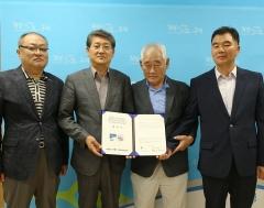 구례군, 대한씨름협회와 구례여자장사씨름대회 개최 협약