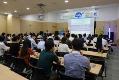 사학연금, 청탁금지법 이해도 향상을 위한 청렴골든벨 개최