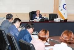 광양시, 민선7기 주요업무 보고회 개최