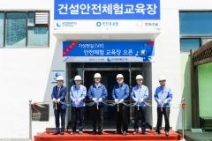 한국중부발전, 서천건설본부 가상현실(VR) 안전체험장 문 열어