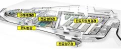 서울시교육청, 2018 서울진로직업박람회 개최...5개 체험관 운영