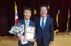 휴메딕스, 제천시 '양성평등 유공기업' 표창 수상