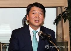 '정계 복귀' 안철수 19일 귀국…1년 4개월만[1보]