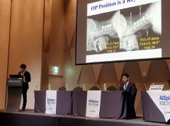 현대유비스병원 전세일 과장, `AOSpine Korea 2018` 논문 발표