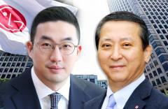 구광모 LG그룹 회장, ㈜LG 이사회 주재…첫 공식행보 소화