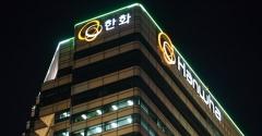 한화, 태양광 사업 일원화 …김동관 전무 지원사격