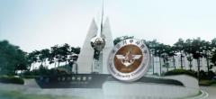 기무사 '촛불 계엄령' 특별수사단 구성 완료…우선 수사대상은?