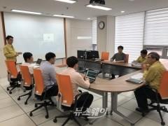 국립광주과학관, 사이버 위기 대응 모의훈련 실시
