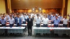 NH농협은행 여신심사·기업구조개선부문, '윤리경영 실천 결의대회' 개최
