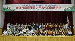 대구 함지초, 중국 초등생과 한-중 문화교류