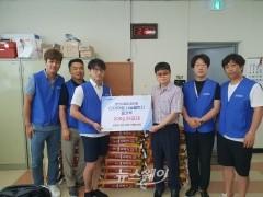 천안시, 삼성SDI 사회공헌센터 '천안시각장애인협회' 쌀(500kg)' 후원