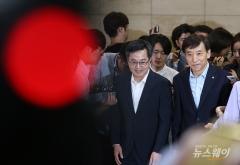 김동연-이주열, 이유 있는 '하반기 경제 비관론' 동반 언급