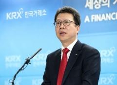 """정지원 KRX이사장 """"코스닥 활성화 방안 이행…자본시장 성장 기반 구축할 것""""(종합)"""