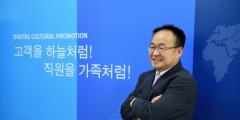 """'8월 코스닥 입성' 휴네시온 """"4세대 보안시장 선도기업으로 도약"""""""