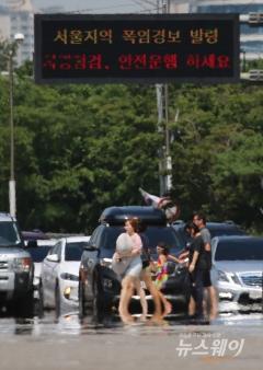 [오늘 날씨]전국 '폭염특보' 계속, 밤에는 열대야···전남·영남권 미세먼지 농도 '나쁨'