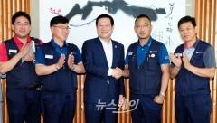 """광주광역시, 기아차 노조와 """"노동존중 사회 협업"""" 시동"""