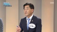 """경기도의회 이기형 의원 """"남북 한강하구 수로 이용한 창의적 발상 필요"""""""