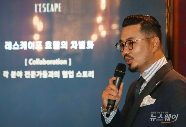 [NW포토]서울에서 만나는 파리의 호텔 풍경 '레스케이프 호텔' 간담회