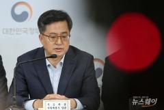 """김동연 """"내년도 SOC 예산 추가감축 계획 재검토"""""""