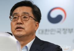 김동연 부총리, 8월 초 삼성 만난다…이재용 회동 관심