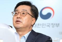 """김동연 """"경제 더 어려워질듯, 내년 재정지출 7% 이상 늘릴 것"""""""