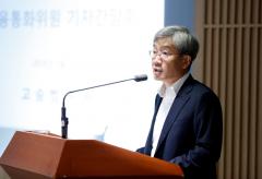 """고승범 금통위원 """" 통화정책 결정시 금융안정 고려할 것"""""""