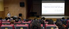 인천시교육청, 용역근로자 1천153명 무기계약직 전환