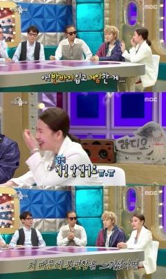"""'라디오스타' 조현아, 채진과의 사생활 유출 영상에 해명…""""속옷·왕게임 아냐"""""""