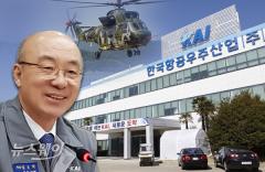 날개꺾인 KAI 김조원 사장…경영정상화 가시밭길