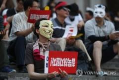 아시아나 직원들, '박삼구 회장 퇴진 요구' 4차 집회 진행