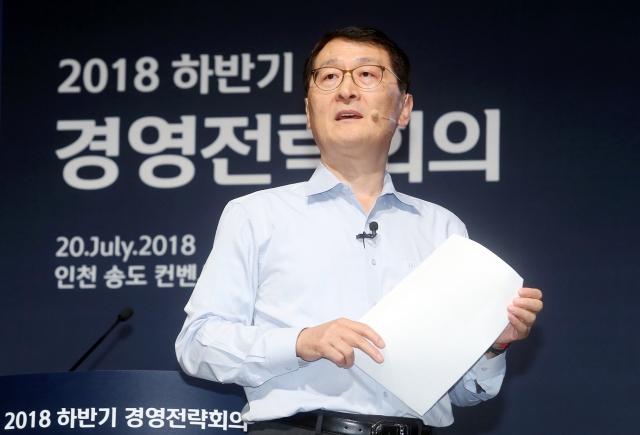 신한은행-한양대학교, '위챗페이 등록금 결제서비스' 출시