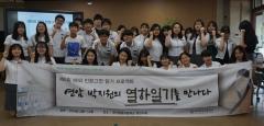 연암 박지원 '열하일기'의 발자취 쫓는다