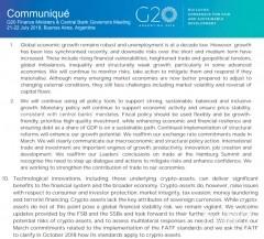 """G20 가상화폐 규제 """"금융안정성 해치지 않지만 경계해야"""""""