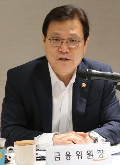 """최종구 """"금융 혁신 입법 실현 위해 국회가 도와달라"""" 호소"""