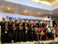 서부발전, '케냐 신재생에너지사업' 공동개발 양해각서 체결