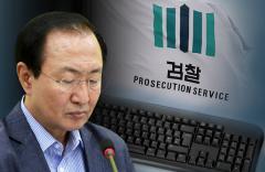 """靑 """"노 의원 편히 쉬시길""""… 文 대통령 생방 취소"""
