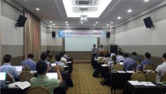 전남테크노파크, 'OpenLAB 조성사업' 통합워크숍 개최