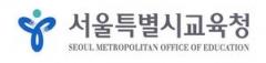 서울교육청, 서울-평양 학생 전통문화교류 캠프 추진