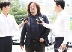사준모, 김어준 고발…이용수 할머니 명예훼손