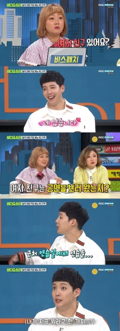 """'비디오스타' 강동호, 박나래 기습 질문에 여자친구 공개…""""1년 정도 만나"""""""