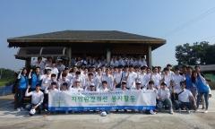 JW그룹 신입사원, 봉사활동으로 사회 첫 걸음