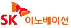 SK이노베이션, 지배구조 평가 2년 연속 A등급 받아
