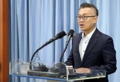 """이재명 """"음해성 조폭몰이 허구성 밝혀달라""""...검찰 수사 요구"""