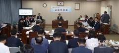 """도의회 교육위 """"전남교육, 미래·항공·해양 등 차별화 돼야"""""""
