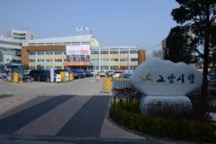 고양시, 김포-일산대교 8.4km 구간 한강철책선 제거