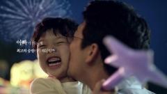 동아제약, 박카스 TV광고 '최고의 승진' 편 선보여