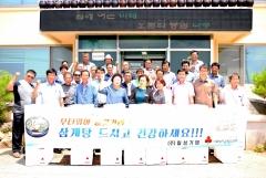(주)일성기업, 반남면 경로당에 삼계닭 620마리 기증