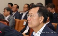 """김종갑 """"탈원전, 원전 수출에 문제될 것 없어"""""""