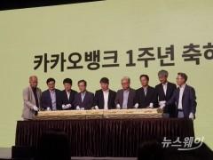 """이용우‧윤호영 카카오뱅크 대표 """"2020년 IPO실행이 목표"""""""