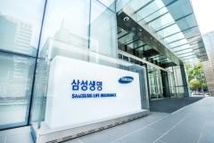 삼성생명 종합검사 제재 내달 3일로…중징계 여부 '촉각'